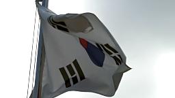 펄럭이는 대한민국 국기