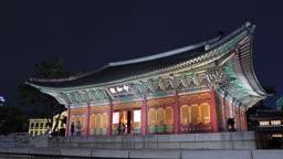 서울 덕수궁 중화전 야경