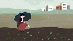 비가 오는 밭에 앉아 농작물을 바라보는 여인