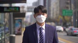 코로나바이러스 서울 도심 출근 길 마스크 착용하고 출근하는 직장인 모습