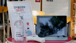 일상 생활 속 마스크 전자출입명부 QR코드와 손세정제와 체온계 모습